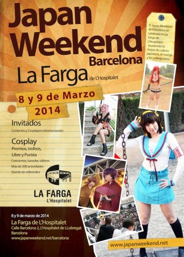 Japan Weekend Barcelona - Chica Píxel
